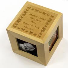 Personalisierbarer Foto Holzwürfel Süßes Willkommen